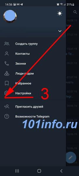sent-perevod-na-russkii