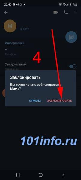 spam-telegramm
