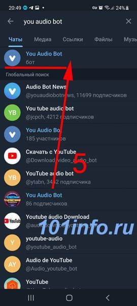 v-telegramm-skachat-video-s-vk