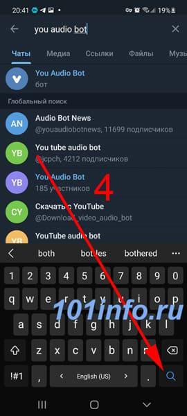 v-telegramm-skachat-video