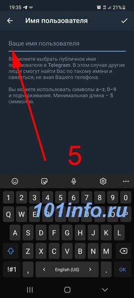 v-telegramme-username