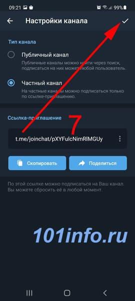vkontakte-cherez-telegram