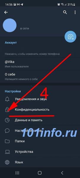 telegramm-kanaly-s-kartinkami-dlya-sohranenok